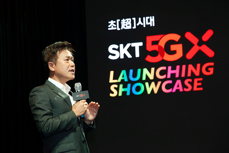 South Korea 5G Launching Showcase