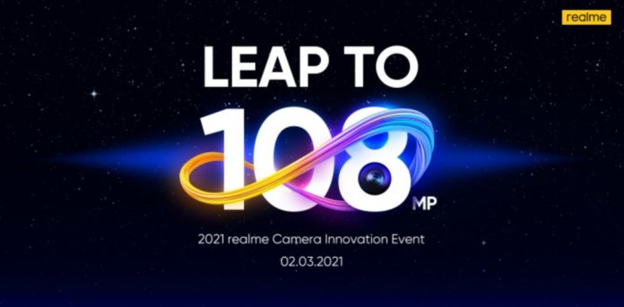 Realme 8 Pro will be equipped with a brand new 108MP camera system